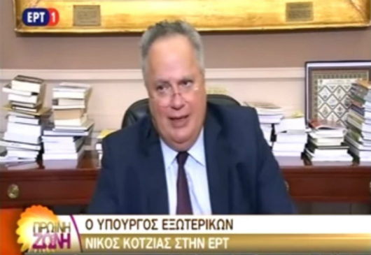 """Minister of Foreign Affairs, N. Kotzias', interview on ERT 1's """"Morning Zone,"""" (28.09.2017)"""