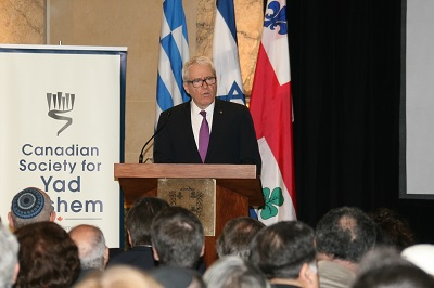 Commemoration of the International Holocaust Remembrance Day, Montreal, 27.1.2014: The State of Israel and Yad Vashem honour Angelo Chalikias as Righteous Among the Nations