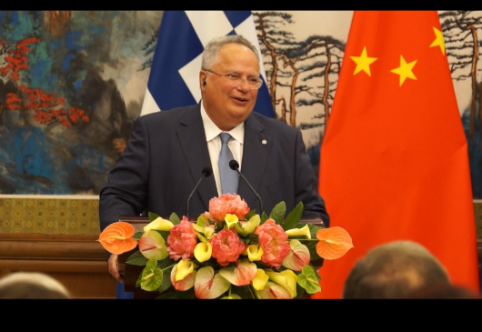 Statement to the press by the Minister of Foreign Affairs, N. Kotzias, following his meeting with the State Councilor and Minister of Foreign Affairs of the People's Republic of China, Wang Yi (Beijing, 27 August 2018)