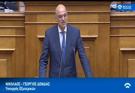 Minister of Foreign Affairs Nikos Dendias' address in the context of the Parliamentary debate on the government's policy statements (Athens, 22 July 2019)