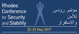 Second Rhodes Conference for Security and Stability (22-23.05.2017)