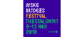 SKG Bridges Festival