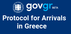 Protocol for Arrivals in Greece