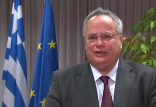 Foreign Minister Kotzias' interview with the Athens News Agency (ANA-MPA Turk)
