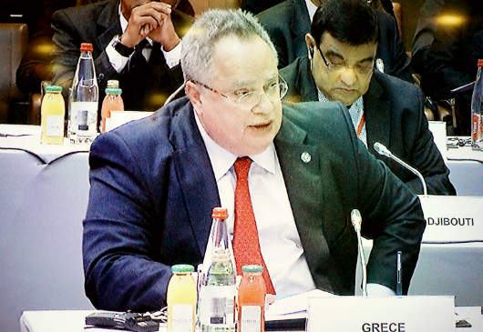 Foreign Minister N. Kotzias' intervention at the Middle East Peace Conference (Paris, 15 January 2017)