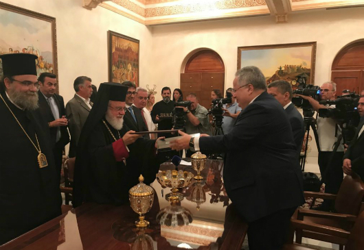 Statements of Minister of Foreign Affairs Nikos Kotzias on arriving at the Holy Monastery of Kykkos and following his meeting with the Most Reverend Metropolitan of Kykkos, Nikiphoros, and the signing of the agreement granting a plot of land to the Greek state (Nicosia, 14 September 2018)