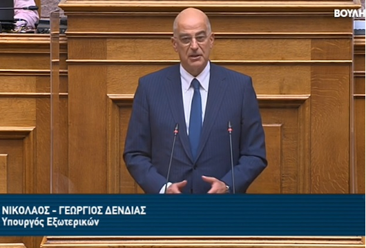 Minister of Foreign Affairs Nikos Dendias' interventions at the Parliamentary Standing Committee on National Defence and Foreign Affairs during the elaboration and examination of the Greece-France Agreement (05.10.2021)