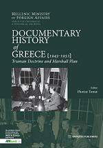 Documentary History of Greece: 1943-1951, Truman Doctrine and Marshall Plan