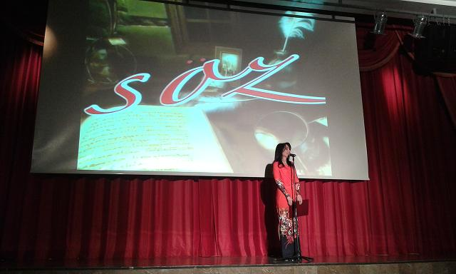 Poetry Evening by the Azerbaijan Literature Association (14.11.2015)