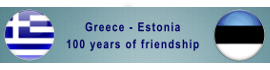 Exhibition of official documents confirming a hundred years of friendship between Greece and Estonia