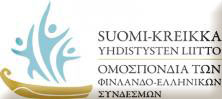 Federation of Finnish-Hellenic Associations (in Finnish)