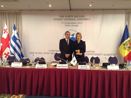 42nd Plenary Session of the Parliamentary Assembly of the BSEC in Tbilisi (17-19 December 2013)