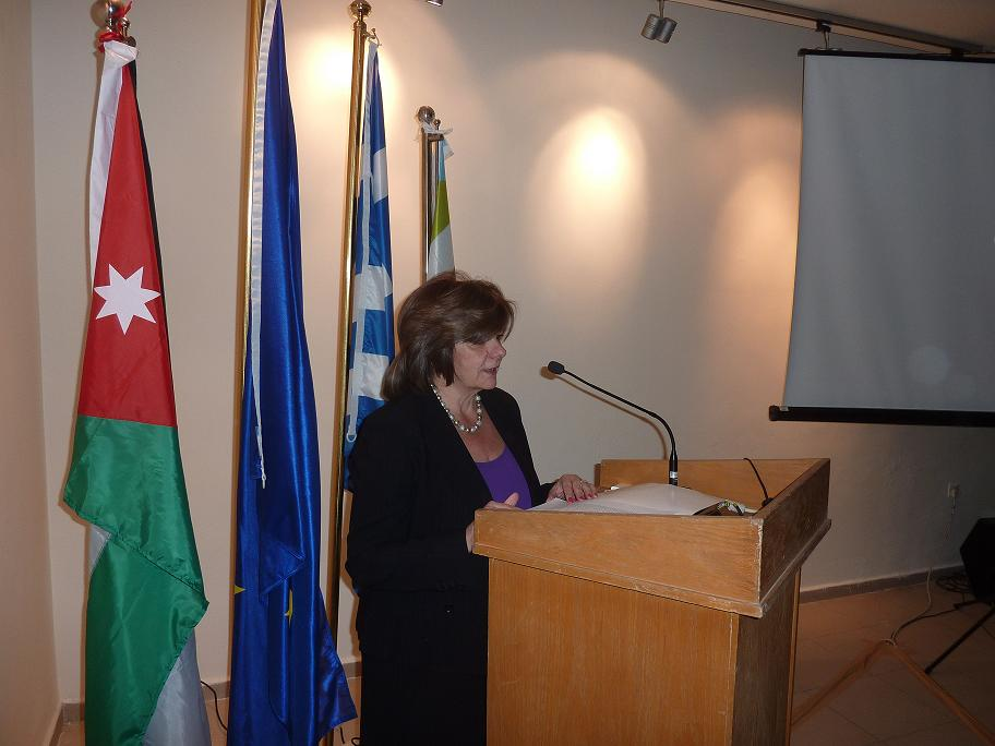 Ambassador of Greece, Mrs Maria Louiza Marinaki