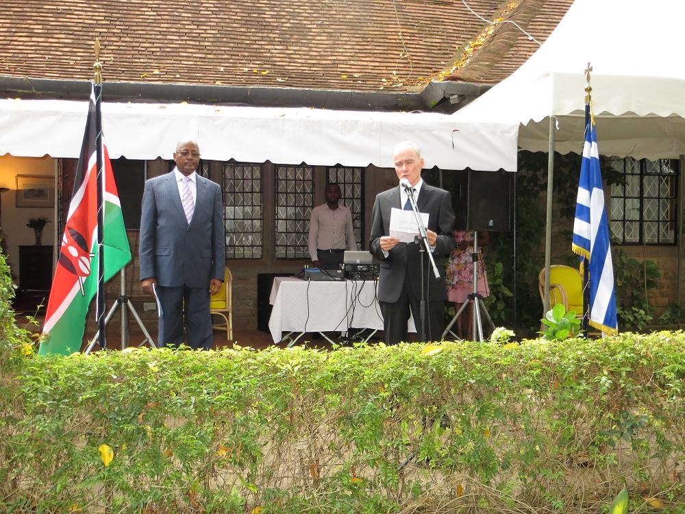 The Embassy of Greece in Kenya celebrates the national day of Greece