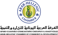 Arab Greek Chamber of Commerce