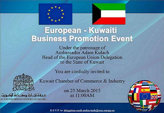 25.3.2015 : European - Kuwaiti Business Promotion Event