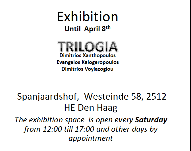 Painting Exhibition TRILOGY