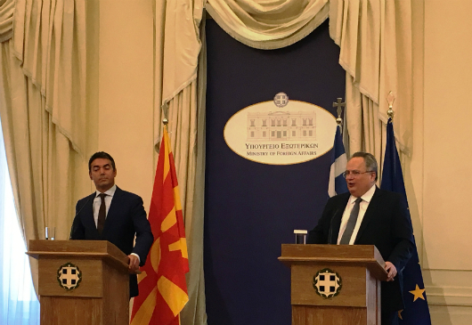 Joint statements of Foreign Minister N. Kotzias and the Foreign Minister of the former Yugoslav Republic of Macedonia, N. Dimitrov, following their meeting (Athens, 14 June 2017)