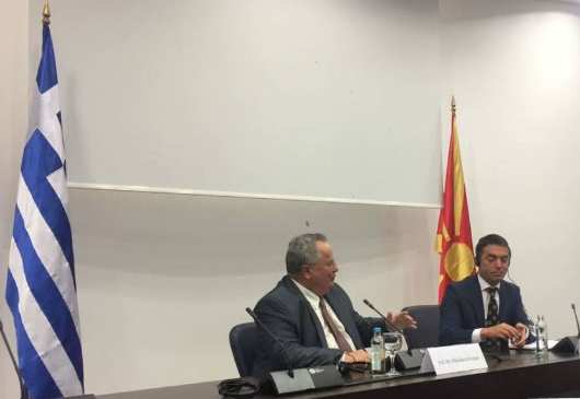 Minister of Foreign Affairs N. Kotzias' statements following his meeting with the Minister of Foreign Affairs of the former Yugoslav Republic of Macedonia, N. Dimitrov (Skopje, 31 August 2017)