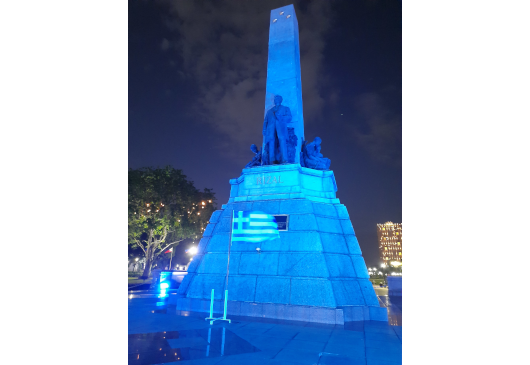 Illumination of the Rizal monument in celebration of the 200 years since the Greek revolution (1821-2021)