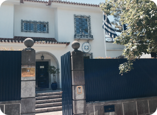 Greek Embassy in Lisbon