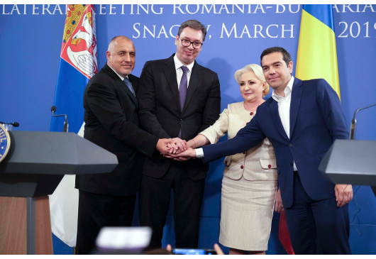 Greece-Romania-Bulgaria-Serbia Quadrilateral Meeting at Snagov Palace - Bucharest 29.03.2019