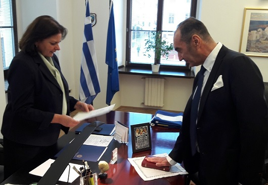Oath taking of the new Honorary Consul of Greece in Kosice