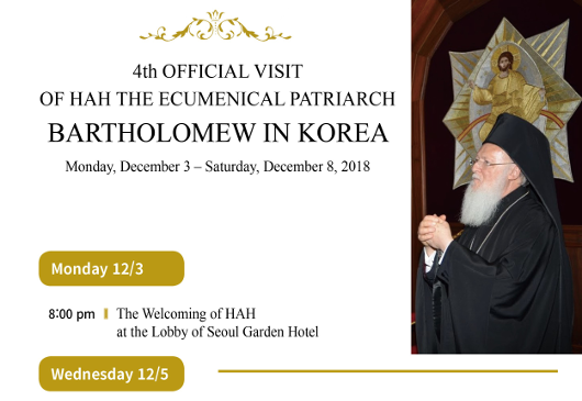 Official visit of His All-Holliness Ecumenical Patriarch Bartholomew to the Republic of Korea (3-7 December 2018) and participation at the International Symposium on the Environment