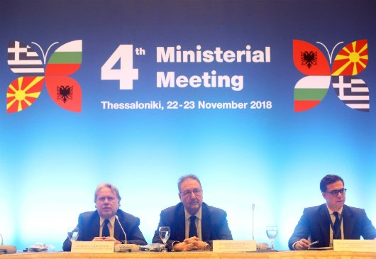 Press Conference by Alternate FM Giorgos Katrougalos following the conclusion of proceedings of the 4th Ministerial Meeting between Greece, Albania, Bulgaria, and former Yugoslav Republic of Macedonia