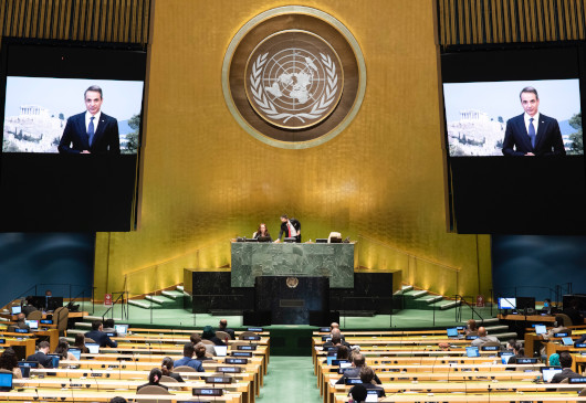 General Debate of the 75th Session of the General Assembly of the United Nations