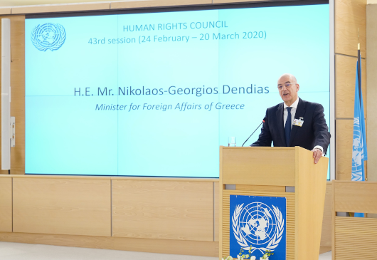Minister of Foreign Affairs N. Dendias' speech at the High-level segment of the 43rd Session of the UN Human Rights Council (Geneva, 25.02.2020)
