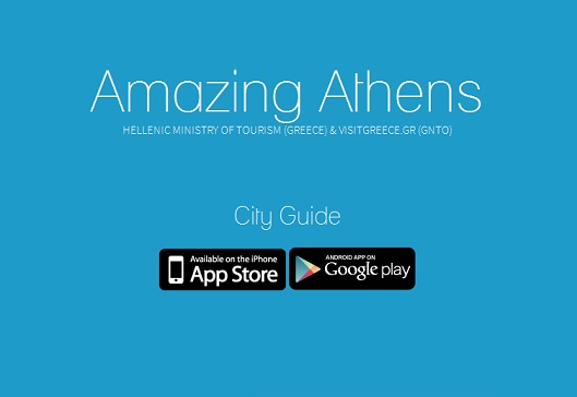 Download the Amazing Athens App!