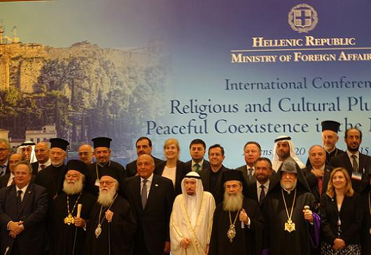 Athens International Conference on Religious and Cultural Coexistence in the Middle East