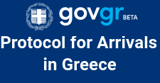 Protocols for arrivals in Greece