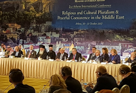 """Speech of the Minister of Foreign Affairs, N. Kotzias, at the opening of the proceedings of the 2nd International Conference on """"Religious and Cultural Pluralism and Peaceful Coexistence in the Middle East"""" (Athens, 30-31 October 2017)"""