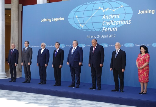Athens Declaration on the establishment of the Ancient Civilizations Forum