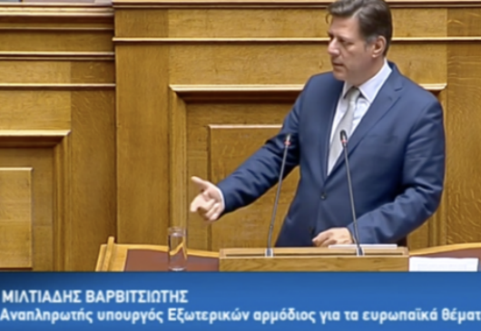 Alternate Minister of Foreign Affairs Miltiadis Varvitsiotis' address in the context of the Parliamentary debate on the government's policy statements (Athens, 21 July 2019)