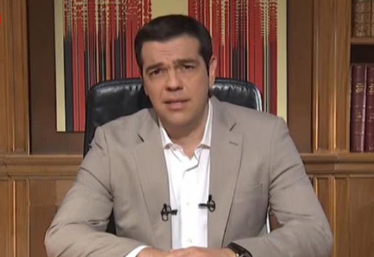 Prime Minister Alexis Tsipras' statement on the latest developments