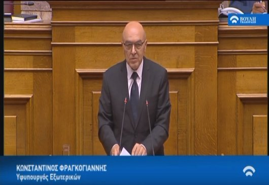Deputy Minister of Foreign Affairs Konstantinos Fragogiannis' address in the context of the Parliamentary debate on the government's policy statements (Athens, 21/07/2019)