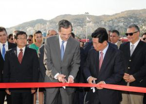 PM inaugurates COSCO wharf