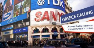 Piccadily Circus welcomes Up Greek Tourism