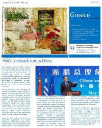 GREECE - Newsletter