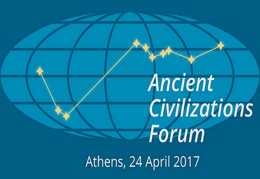 The Ancient Civilizations Forum to be held in Athens on April 24
