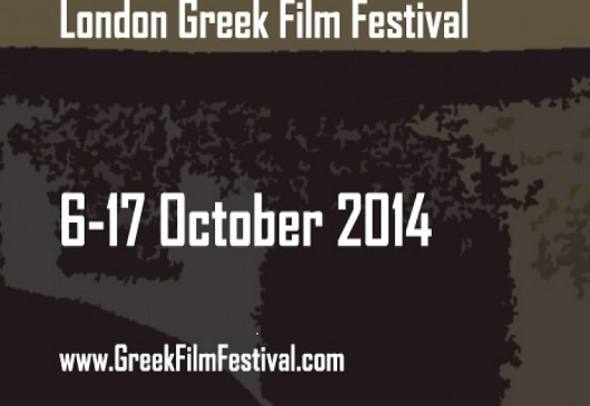«The 7th London Greek film festival concludes with the Odysseus awards» ceremony.