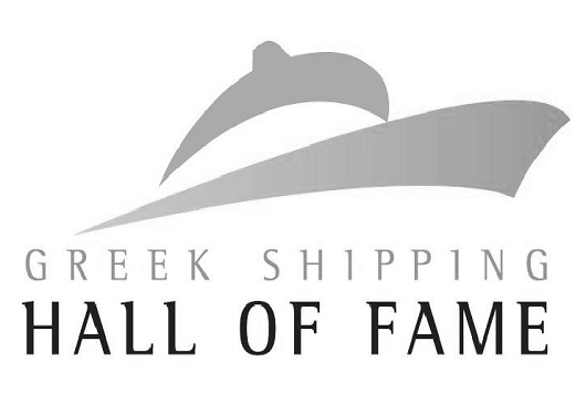 The Greek Shipping Hall of Fame London Event