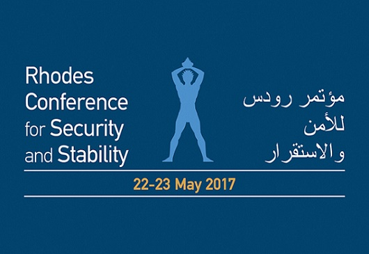 Rhodes Conference for Security and Stability 2017 (May 22-23)