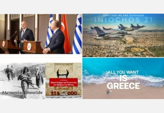 "Our latest Newsletter ""Greece in America"" is out!"