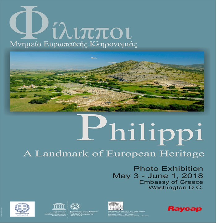 Filippoi- a landmark of European heritage
